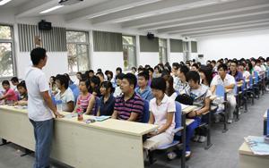 中国特色社会主义经济 讲座听后感