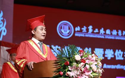 曹卫东校长在2015届毕业典礼上的讲话