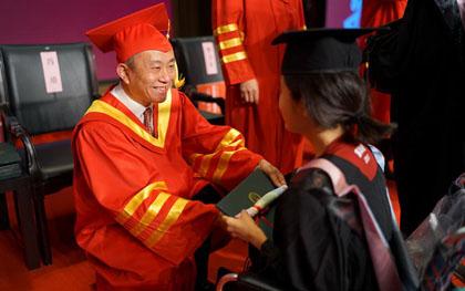 北二外举行2015届毕业典礼暨学位授予仪式