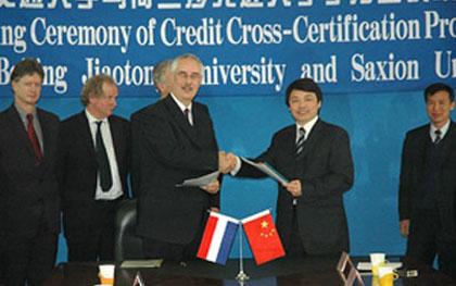 我校与荷兰萨克逊大学签订双边合作协议