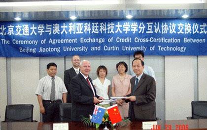 我校与澳大利亚科廷大学签订双边合作协议