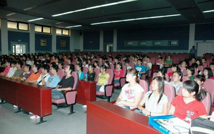 2007级国际项目新生开学典礼
