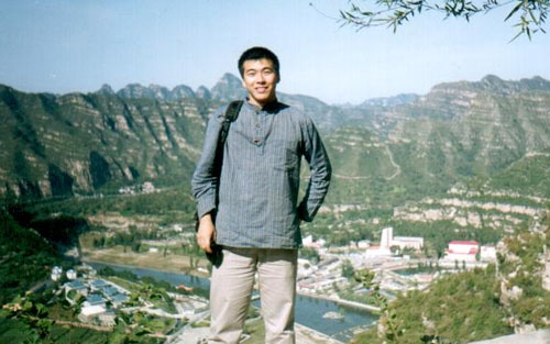 HND项目全国示范课优秀教师 胡晓
