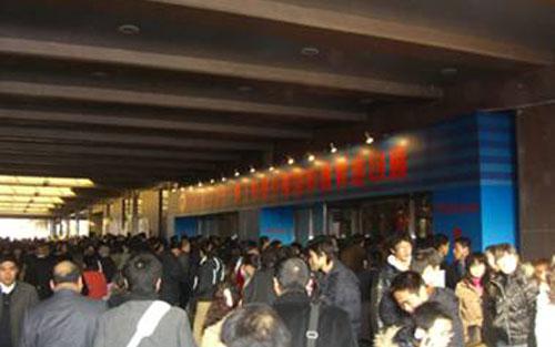 我校HND中心参加十五届国际教育展