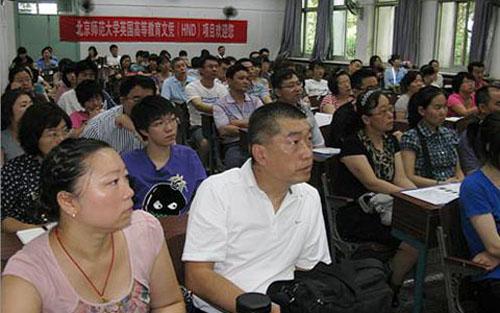 2011年HND第三次招生说明会实录