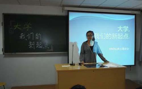 北京师范大学,我们的新起点