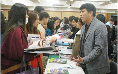 2014年北师大HND项目高校交流会圆满举行