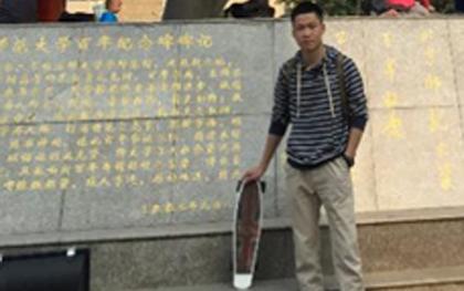 15届商务会计孙庭辕