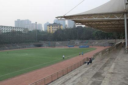 足球场一角