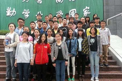 2013届学生合影