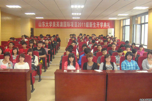 2011级新生开学典礼