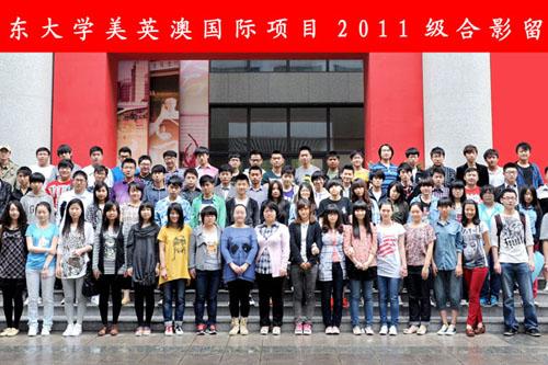 2011级学生毕业合影