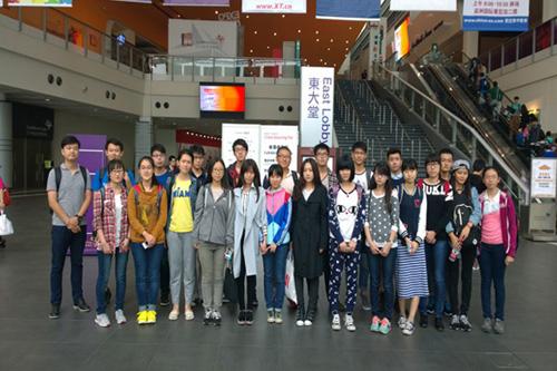 香港SAT考试