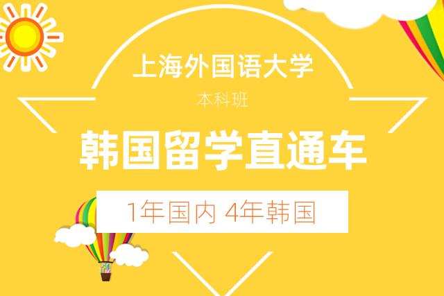 韩国雷火电竞平台登录直通车