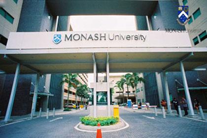 5、莫纳什大学