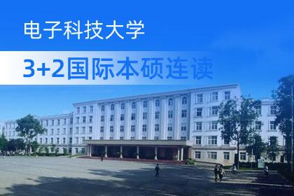 【2019】3+2多国雷火电竞平台登录本硕连读项目(SQA-AD)